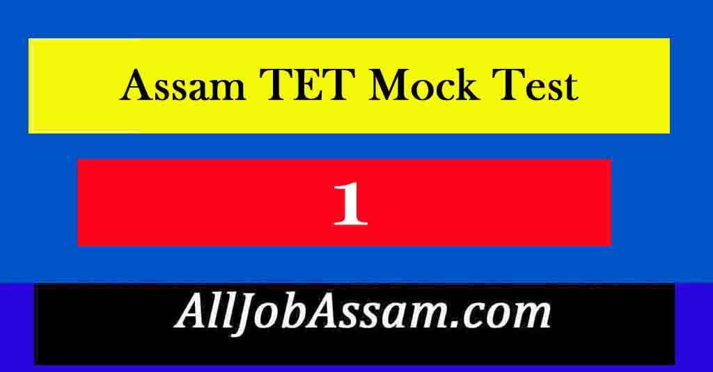 Assam TET Mock Test 2021