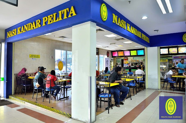 This Ramadhan Berbuka Puasa Safely At Home With Nasi Kandar Pelita and ShopeePay