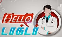 Hello Doctor| Vendhar TV | 04-11-2019
