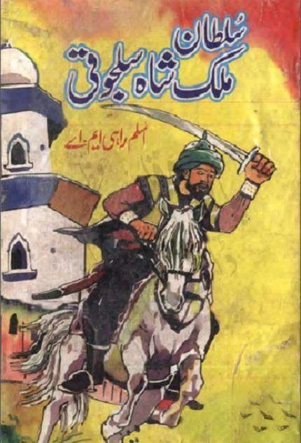 sultan-malik-shah-saljoki-pdf-download