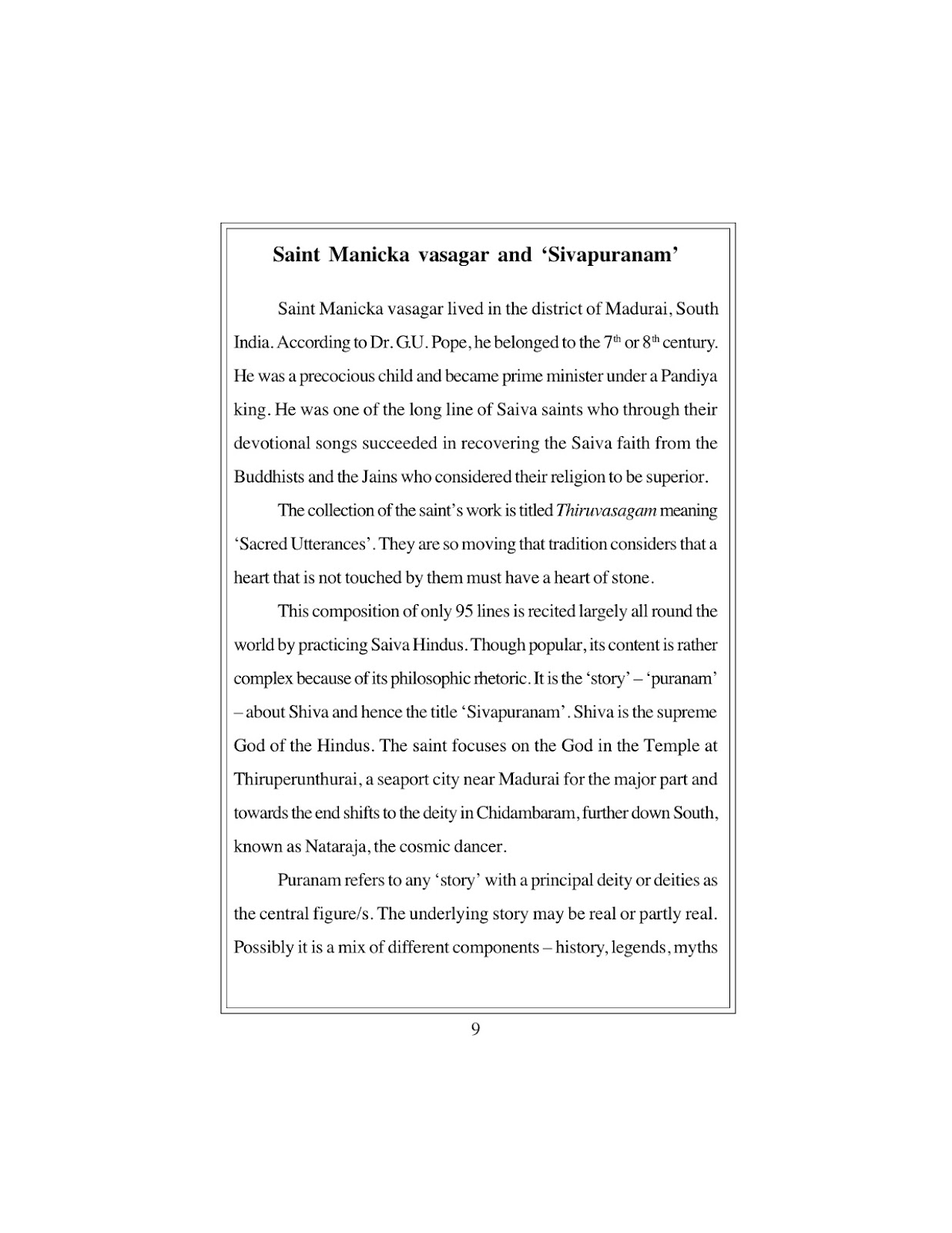 suinmo - Thiruvasagam meaning in tamil pdf