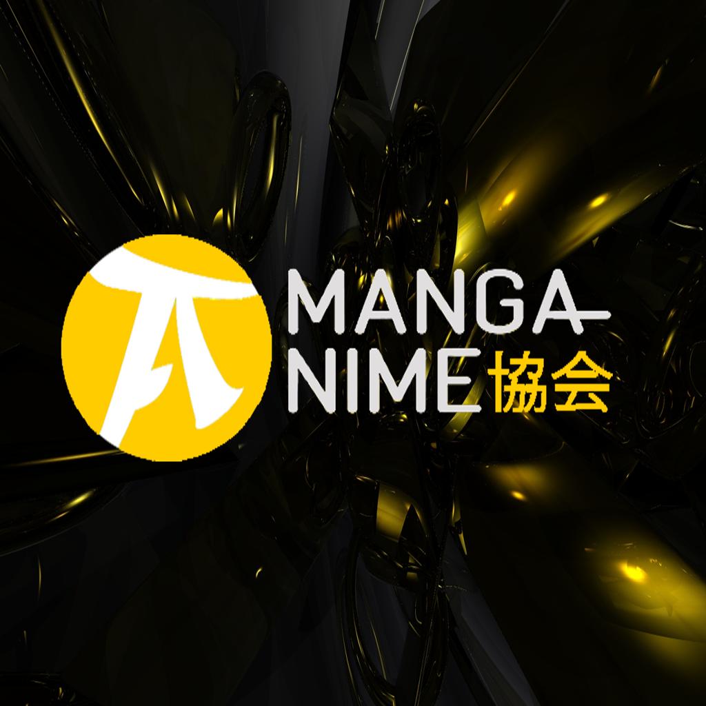 Manganime - Anime Terbaru Subtitle Indonesia Gratis