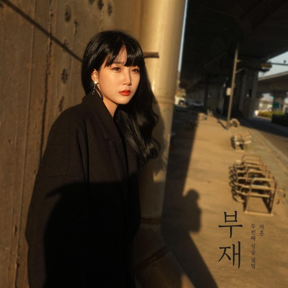 Ja Heun – Absence – Single