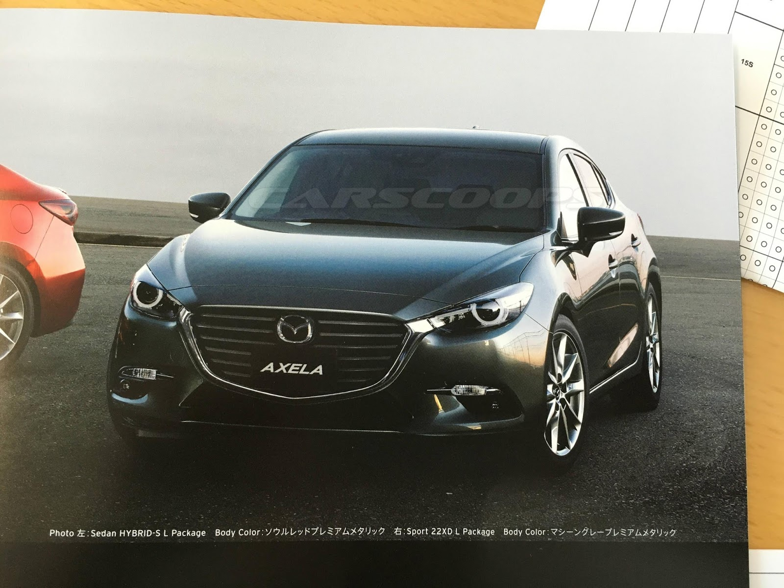 Autospies com leaked the 2017 mazda 3 is expected to look like this