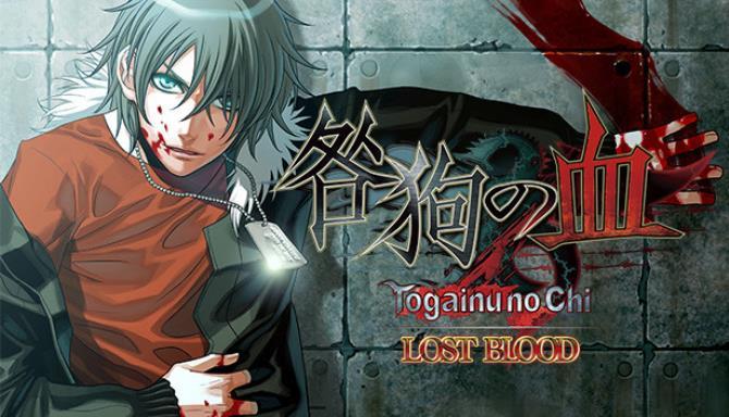togainu-no-chi-lost-blood
