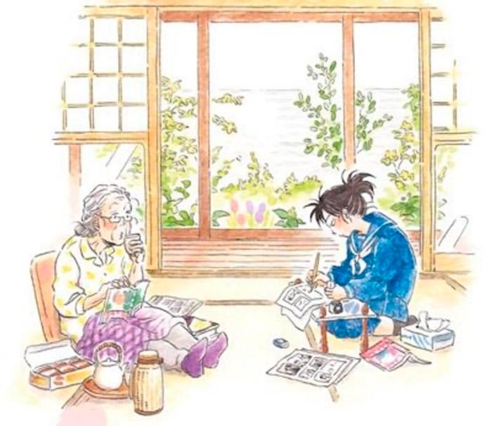 Metamorfosis BL (Metamorphose no Engawa) manga - Kaori Tsurutani