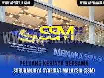 Jawatan Kosong di Suruhanjaya Syarikat Malaysia (SSM)