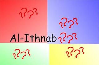 ithnab | pengertian ithnab | definisi ithnab