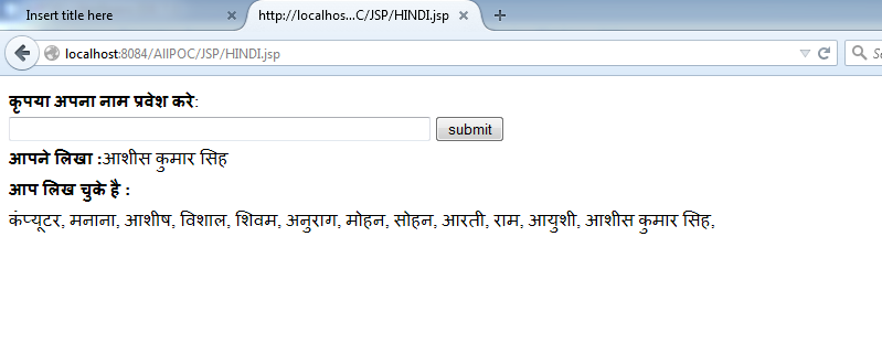 How to write a hindi in text field and store it into