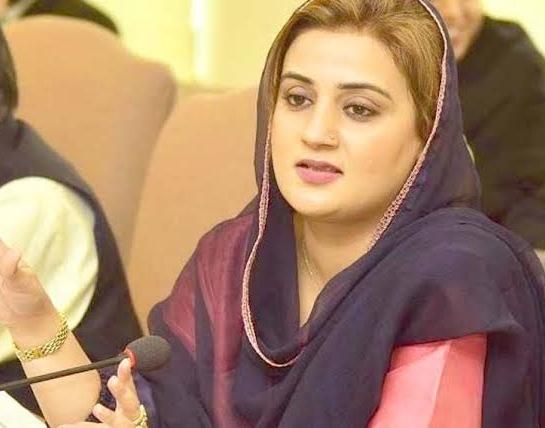مسلم لیگ (ن) پنجاب کی ترجمان عظمیٰ بخاری کا بیان