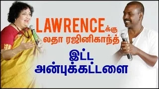 LadhaRajinikanth Request To Lawrence Abayam Foundation