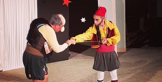 """Για πρώτη φορά στην Αργολίδα: """"Ο Καραγκιόζης βγαίνει από την καραντίνα"""""""