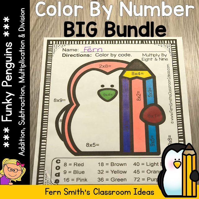 Winter Color By Number Multiplication, Division, Addition, and Subtraction Bundle at TeacherspayTeachers by Fern Smith of Fern Smith's Classroom Ideas.