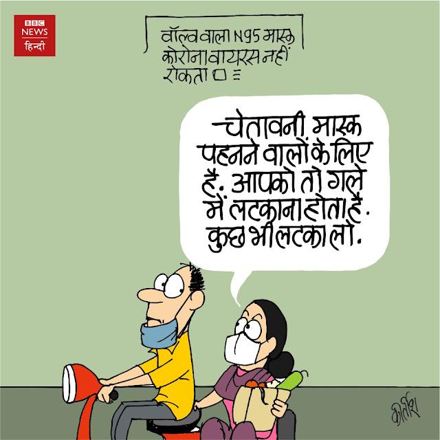 corna, mask, Covid 19, who, cartoonist kirtish bhatt, कोरोना