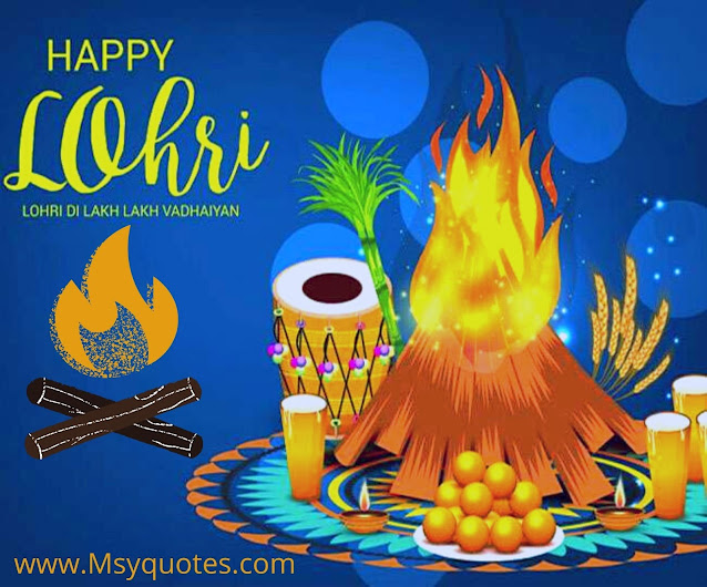 Happy Lohri Di Lakh Lakh Vadaiya DP Image