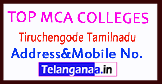 Top MCA Colleges in Tiruchengode Tamilnadu