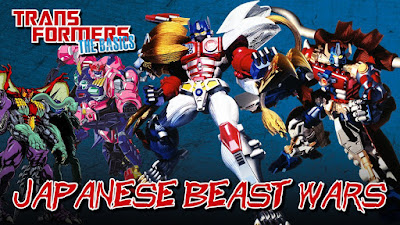 The Basics On Japanese Beast Wars