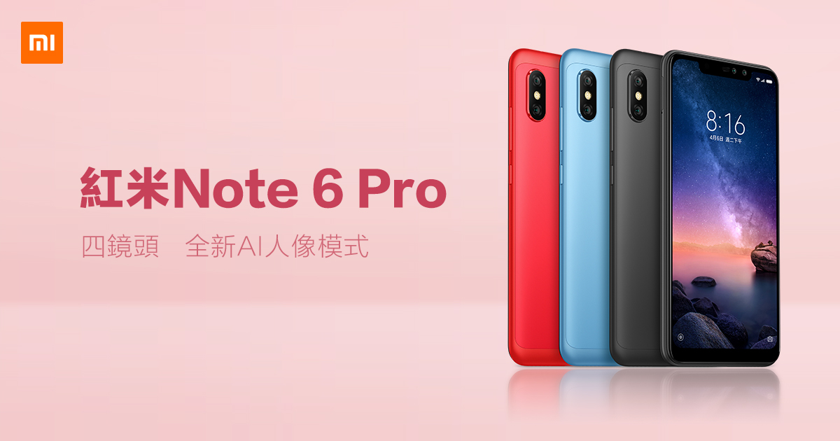 Skyshadow124's blogger: 紅米Note 6 Pro Root & Smali Patcher