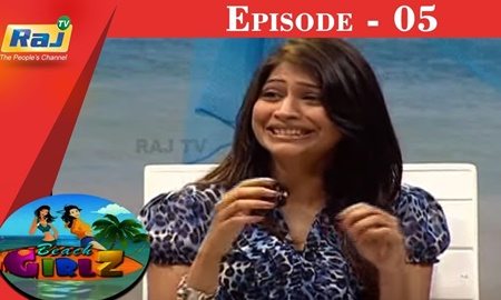 BEACH GIRLZ – Episode 05 | Vijayalakshmi