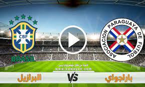 مشاهدة مباراة باراجواي والبرازيل بث مباشر بتاريخ 09-06-2021 تصفيات كأس العالم: أمريكا الجنوبية