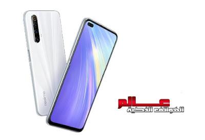 مواصفات و سعر موبايل ريلمي Realme X50m 5G - هاتف/جوال/تليفون ريلمي Realme X50m 5G - الامكانيات و الشاشه ريلمي  Realme X50m 5G - الكاميرات/البطاريه/المميزات/العيوب ريلمي  Realme X50m 5G مواصفات ريلمي اكس50 ام 5 جي