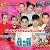[Album] Sunday CD Vol 278 | Khmer New Year 2020