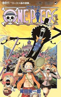 ワンピース コミックス 第46巻 表紙 | 尾田栄一郎(Oda Eiichiro) | ONE PIECE Volumes