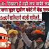 ind talk  की खबर लगा मुहर सुप्रीम कोर्ट में केंद्र सरकार ने कहा farmers protest में खालिस्तानी •••
