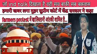 यूट्यूब चैनल ind talk