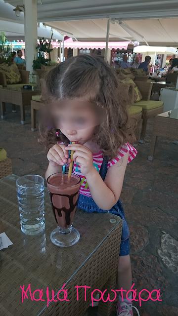 Αυτή την εβδομάδα χάρηκα γιατί - 42η εβδομάδα - Πίνουμε σοκολάτα
