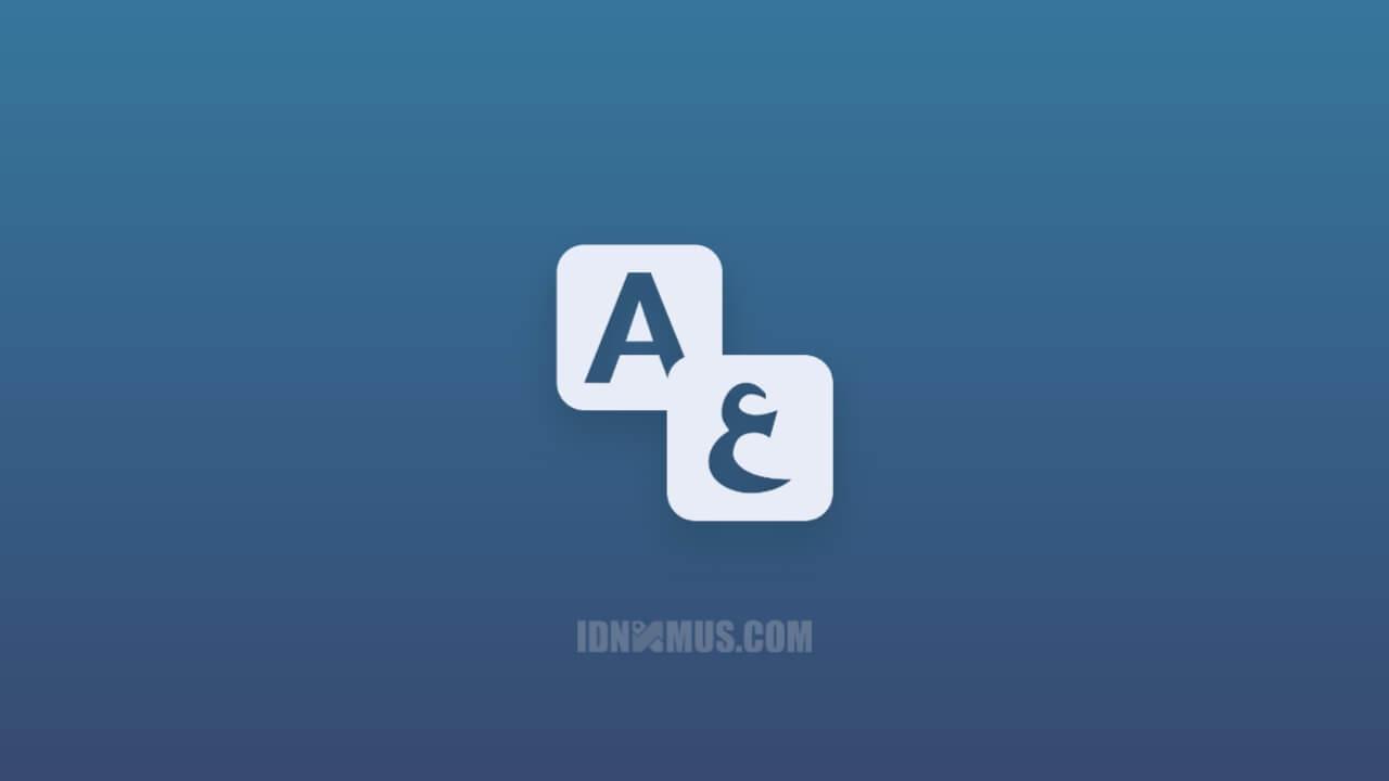 Tulisan Arab di Blog