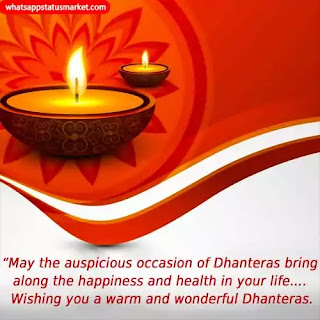 happy dhanteras images for fb