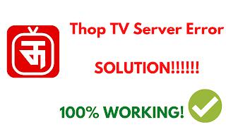 Thoptv Server Error Solution