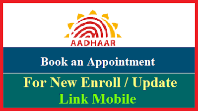 link-update-mobile-number-edit-aadhaar-detail-book-an-appointment-online