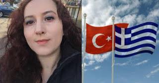 Τουρκάλα δημοσιογράφος: «Η Τουρκία παρενοχλεί την Ελλάδα»