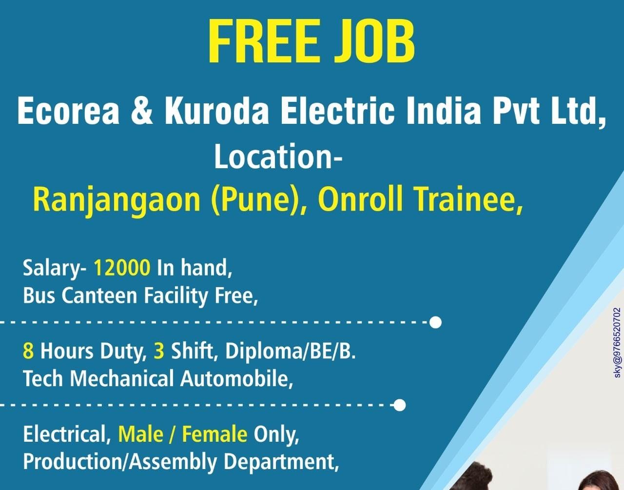 Diploma/BE/B.Tech Jobs Requirement for Ecorea & Kuroda Electric India Pvt Ltd Company at Ranjangaon (Pune) Walk In Drive on 21st April to 30 April 2021