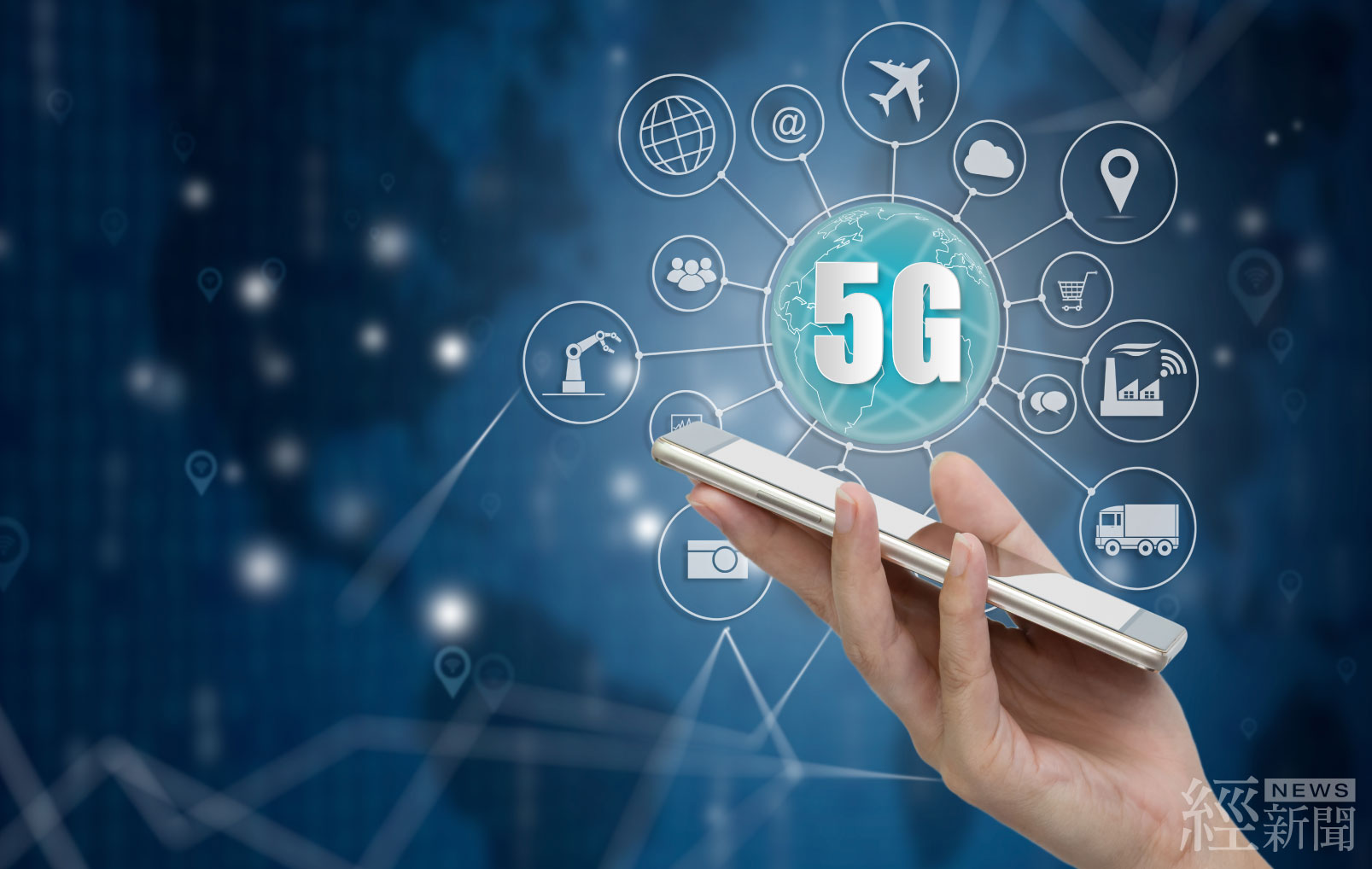 全球電信商智慧城市大會登場 展現台廠5G應用能量