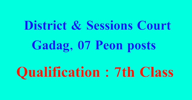 district-sessions-court-gadag-peon-posts