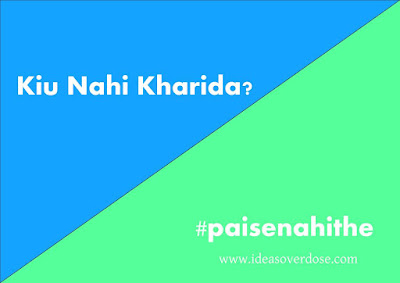 kiu-nhi-kharida-paise-nahi-the