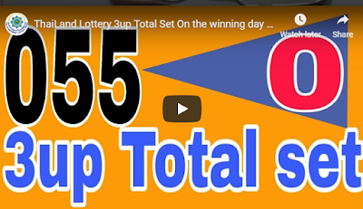 Thailand Lottery 3up Total Set On the winning day 01 July 2019