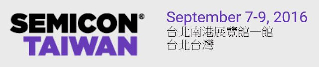 http://semicontaiwan.org/zh/