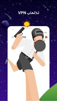 télécharger ufo vpn gratuit android