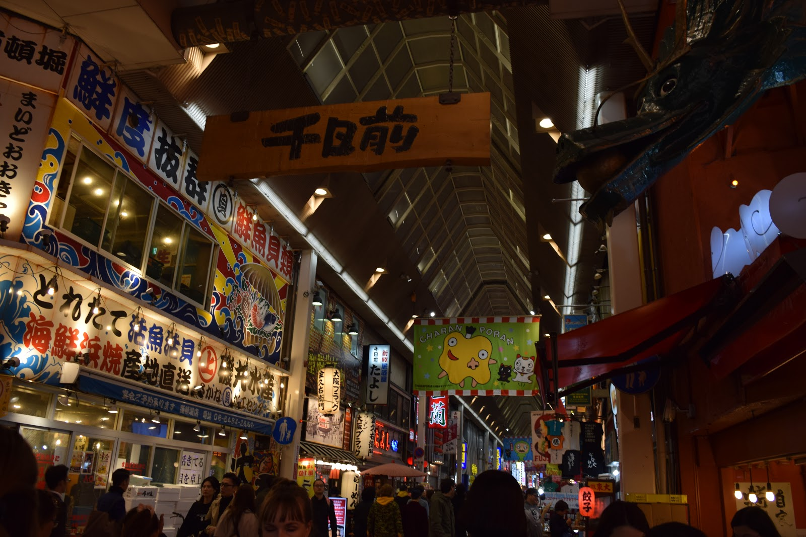 Sen nichi mae, Osaka at night
