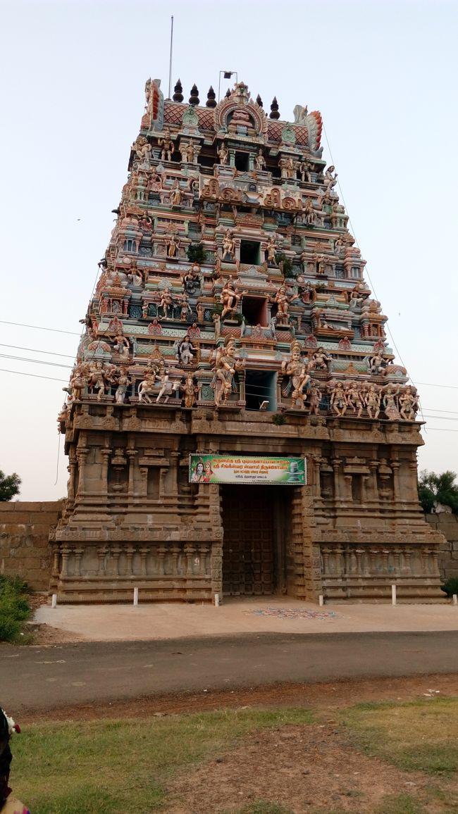 Sri Singeeswarar Temple Raja Gopuram