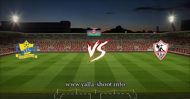 نتيجة مباراة الزمالك وتونغيث اليوم السبت 10-4-2021 يلا شوت الجديد في دوري أبطال أفريقيا