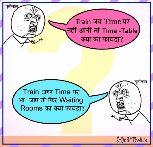 Train Jab Time Par Nahi Aati [Funny Hindi Quotes Photos
