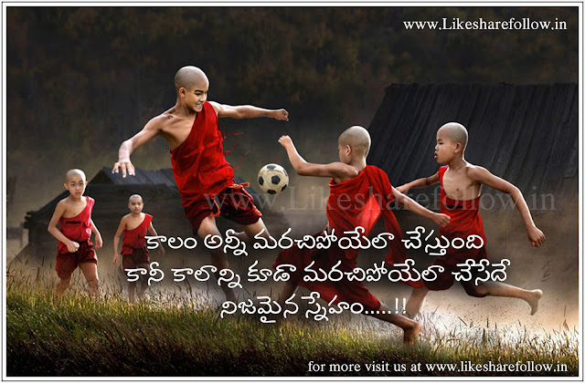 best friendship quotes messages in telugu