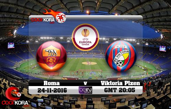 مشاهدة مباراة روما وفيكتوريا بلزن اليوم 24-10-2016 في الدوري الأوروبي