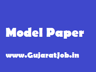 Download Panchayat Talati 100 Marks Model Paper