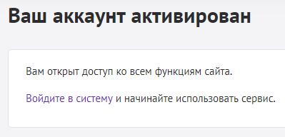 unu.ru выплаты